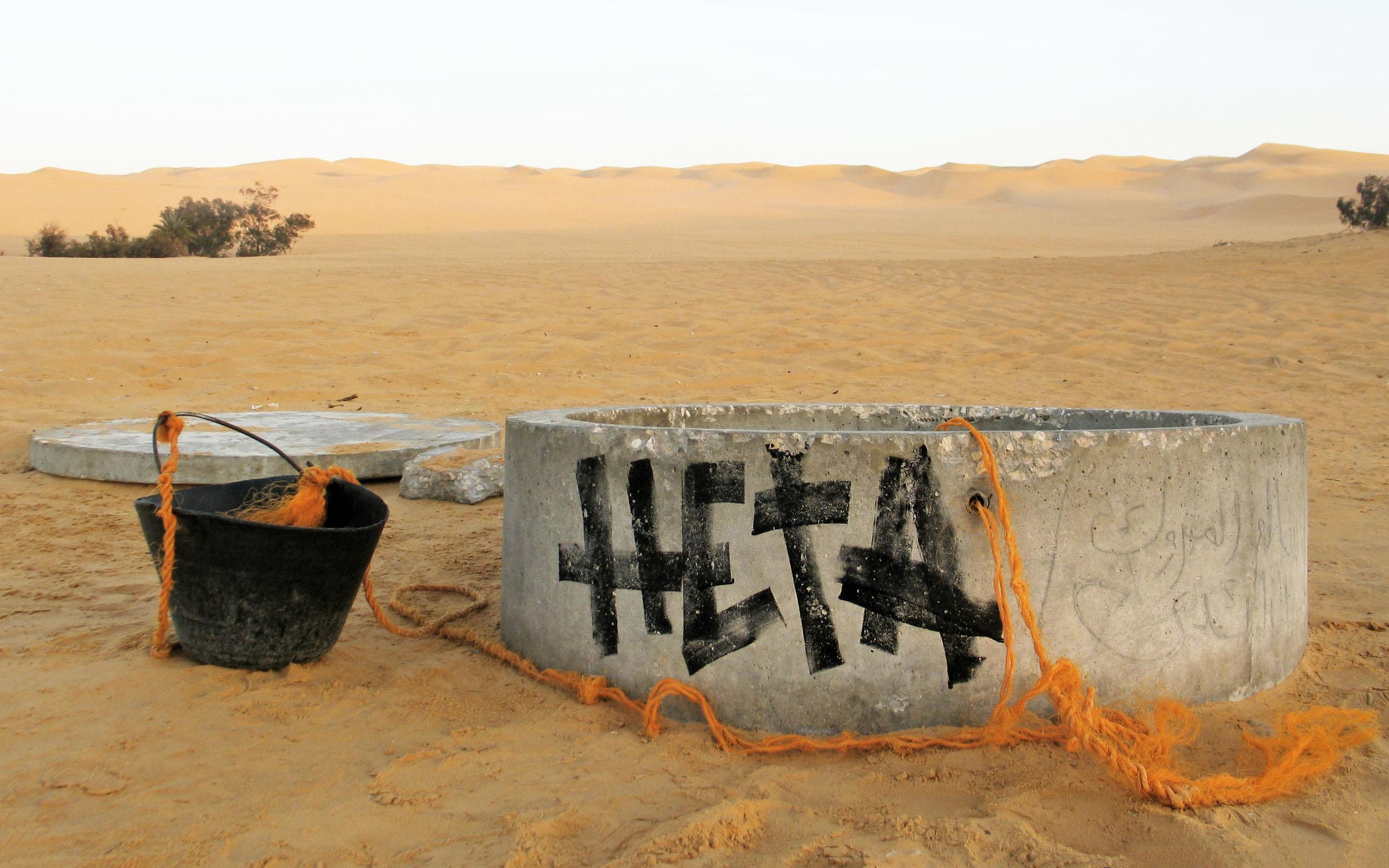 Libye-16