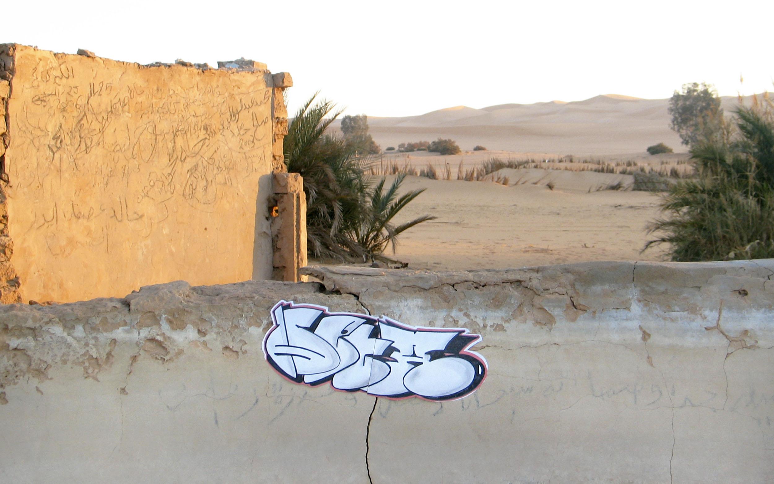 Libye-17
