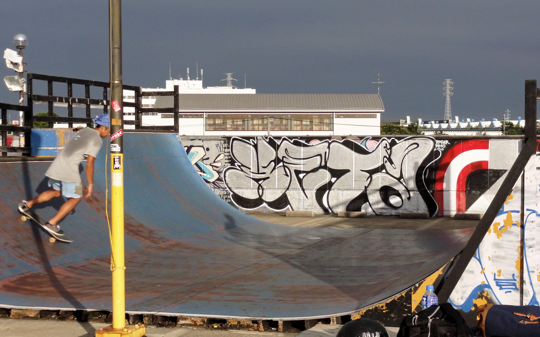Heta-Japon-skateboard