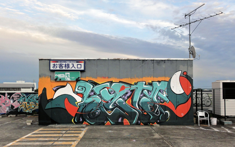 Japon-6